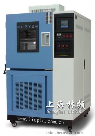 供应低温测试仪|低温实验机|低温箱