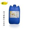 供应卡洁尔yt513锅炉清洗锅炉除垢锅炉运行清洗剂锅炉处理剂锅炉除水垢剂厂家直销