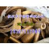 杭州废旧铝合金回收供应