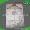 供应塑料袋 防尘袋 透明挂衣袋 服装包装袋 可加印LOGO