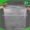 厂家直销  四方袋 方底袋 透明塑料袋 防潮内膜袋 东家定制供应