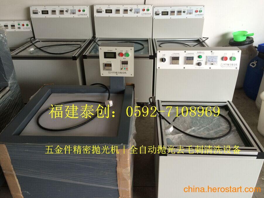 供应铝合金配件抛光机