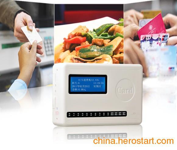 供应焦作售饭机安装,焦作售饭机价格,焦作售饭机厂家
