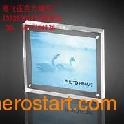 压克力相框,亚克力相框,有机玻璃相框feflaewafe