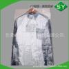 供应定制塑料袋 PE袋 透明防尘袋 服装挂衣袋 东莞厂家定制直销