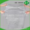供应塑料方底袋 PE袋 透明防尘袋 大号防尘包装袋 东莞厂家定制直销