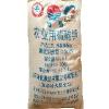 大量元素水溶肥价格——市场上具有口碑的大量元素水溶肥在哪里可以找到
