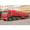 供应乐从到青海海东地区货运公司 回程车运输公司 物流公司