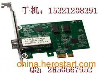 供应PCI-EX1台式机网卡