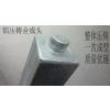 供应聚丙烯酰胺的溶解性和溶速