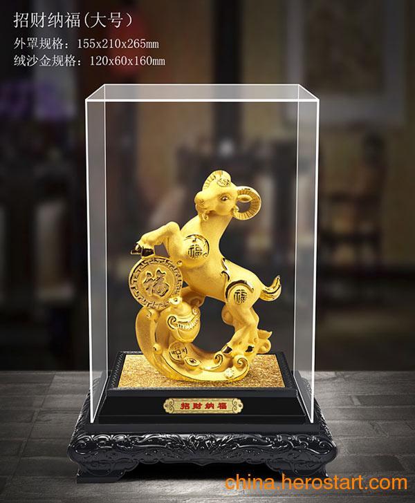 广州梦焕供应羊年礼品定做-羊年生肖礼品价格-羊年生肖工艺品厂商材质