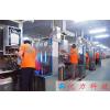 供应YL-652-A燃气热水器综合测试台,燃气热水器在线性能测试台