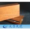 供应木纹铝方通厂家/仿木纹铝方通生产厂家/广东木纹铝方通厂