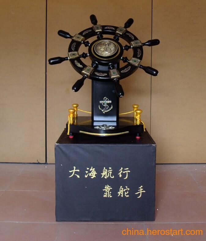 广州供应元旦年终经销商大会赠送老客户礼品-供应现货领航舵地球仪羊年生肖礼品