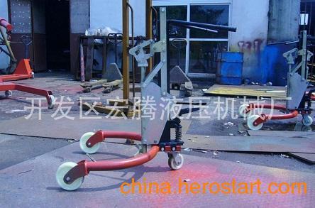 供应豪华式液压油桶搬运车