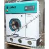 供应环保干洗机-大型干洗机