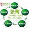 供应园林绿化资质升级程序