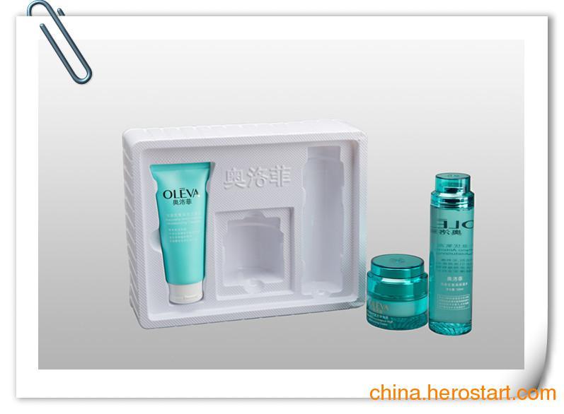供应东莞厂家定做化妆品包装 化妆品吸塑包装 PS化妆品内托包装