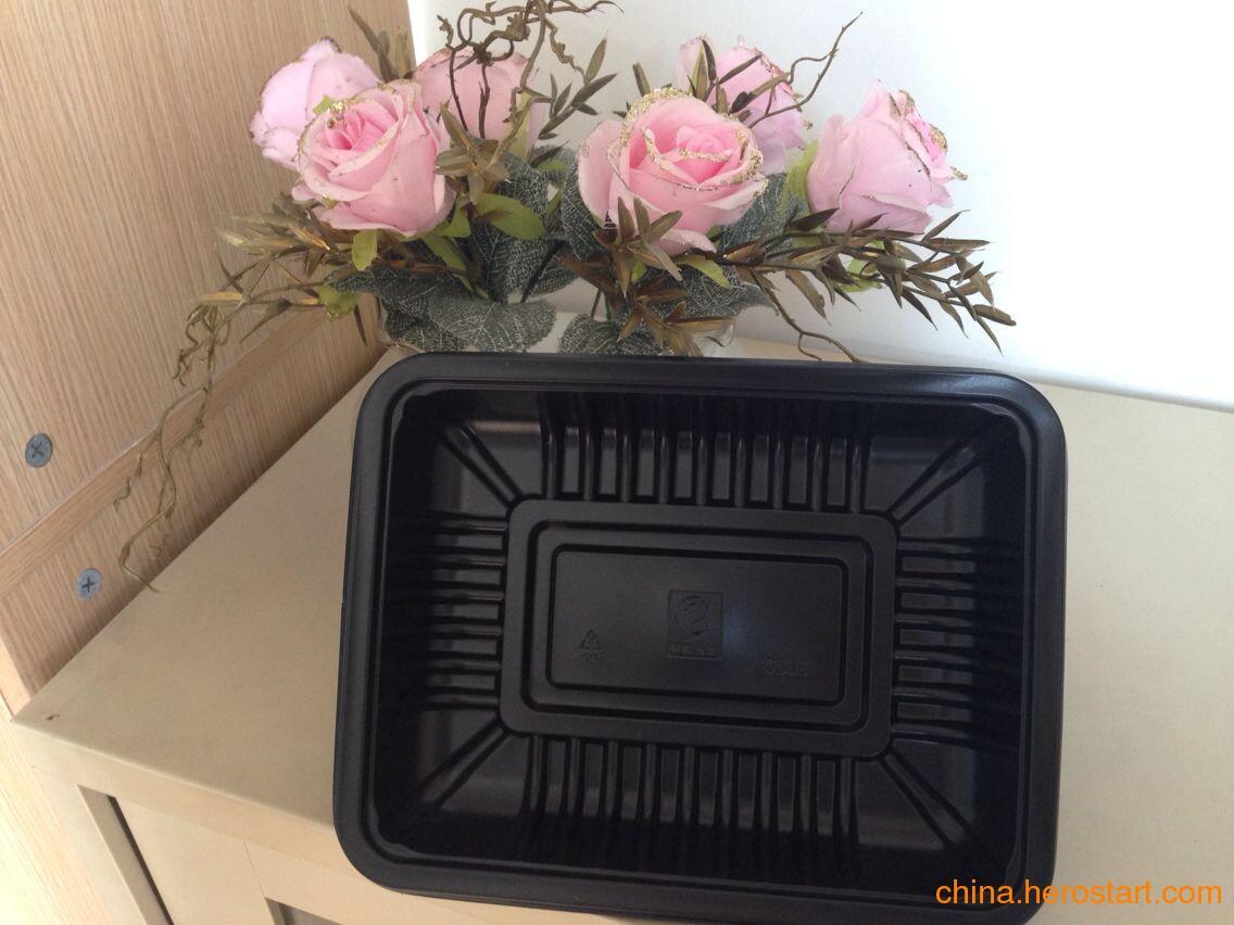 供应广州厂家定做PP盒 PP食品盒 PP食品塑料盒 SGS认证 安全无毒