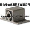 供应橡胶悬架组件DW-C 15-38