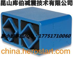 供应橡胶悬架组件DO-S