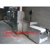供应特价纸管微波干燥设备