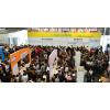 供应2015年十月份上海玩具展览会