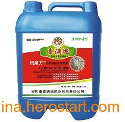 供应含腐植酸水溶肥对茶叶的影响