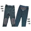 供应热灸服质量 黑金白银热疗裤价格 九九百通裤质量 蒙迈热灸服批发