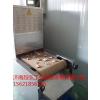 供应袋装食品微波杀菌机 15621856356