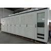 供应YX-SVG低压动态无功补偿装置