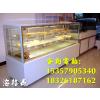 供应昌宁县 昭通市 商用大冰柜商用立式冷藏三门展示柜 便利店冰柜