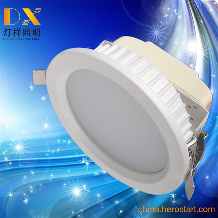 供应led压铸筒灯套件外壳4寸12W led天花筒灯外壳LED压铸筒灯套件