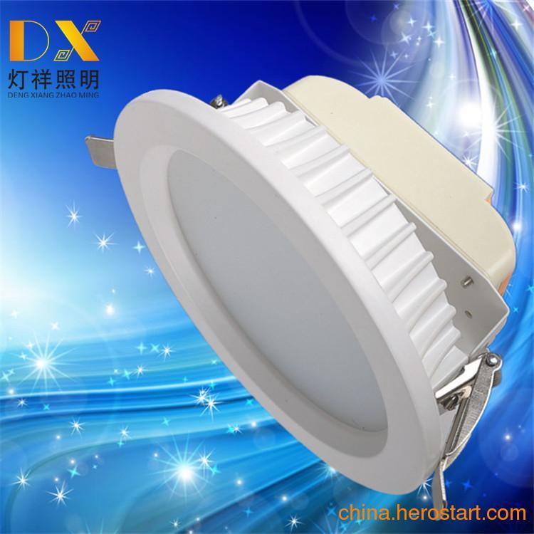 供应led筒灯外壳配件6寸18W贴片5630 led压铸筒灯外壳配件