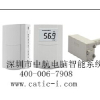供应CD系列二氧化碳变送器CO2变送器