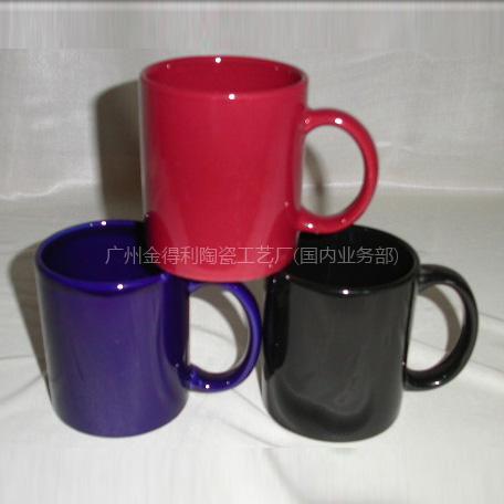 魔术杯热变色杯冷变色杯色釉杯V型杯异形杯直身杯