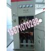 供应TBB10-250kar高压无功功率自动补偿装置