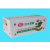 供应瓦楞箱,广东瓦楞箱厂家(图),飞燕塑胶制品