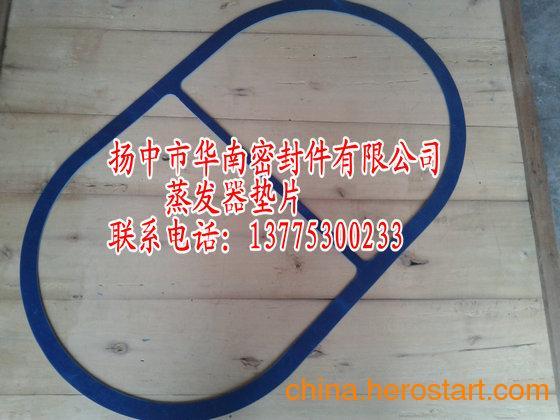 供应个性化定制芳纶橡胶垫片