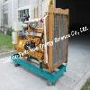怎样才能买到最好的660kw上柴燃气发电机组feflaewafe