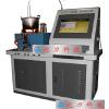 供应燃气灶热工性能及热平衡测试台