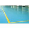 供应防静电地板报价表 防静电地板生产厂