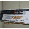 供应普罗名特计量泵AKS803帕斯菲达计量泵高速搅拌机