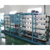 供应怡弧环保科技|软化水处理设备|水处理设备