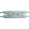 供应5050两灯LED注塑模组