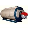 供应大连燃油热水锅炉