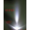 供应超高亮F5圆头白光25000-30000mcd