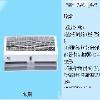 超值的金羚天花板扇系列推荐:武汉金羚天花板排气扇