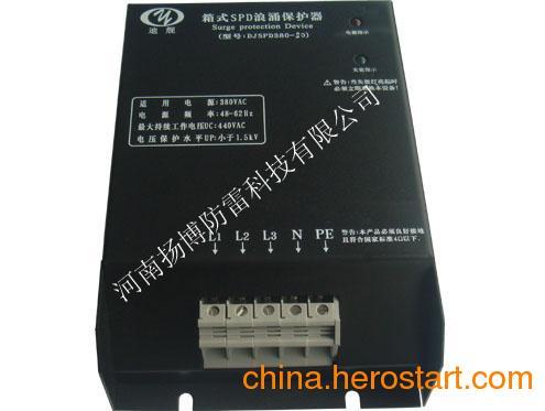 供应防雷接地电阻测试仪,河南OBO防雷器,网络信号电涌保护器