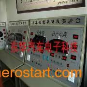 深圳汽车影音维修培训哪里好-推荐东华汽车学校